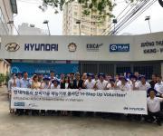 플랜코리아-현대차 임직원, 베트남서 '재능 기부' 봉사활동