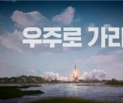 SK하이닉스 기업PR 캠페인 등 '대한민국 광고대상' 선정