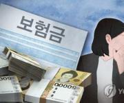 병원에 장기 입원해 '환자 행세'…보험금 4억8천 챙긴 부부
