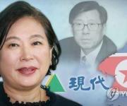 금강산관광 20주년 행사에 의원 6명 참석…한국당은 불참(종합)