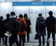 공무원 늘어…공공행정·교육서비스 성장률 금융위기후 최고