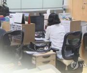 광주·전남 여성 고용 지표 '양호', 질적 수준은 '글쎄'