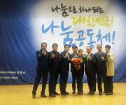 한국타이어 동그라미봉사단, 사회복지나눔대회 복지부장관 표창