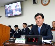 이남두 경남개발공사 사장 후보 도의회 인사검증 통과