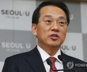 현대차그룹, 부회장·사장단 대폭 물갈이 '쇄신인사'