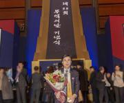 삼육식품, 제55회 무역의 날 기념식서 '1천만불 수출 탑' 수상