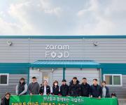 자람푸드, '착한톡톡 건강즙' 4종 美·호주 수출…LA서 판촉행사