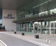 김상균 철도공단 이사장, 한국당 김도읍 의원 등 3명 고소