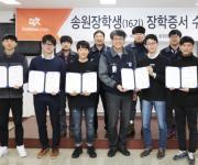 동국제강, 초중고교생 장학금 신설…90명에 4천500만원