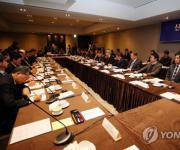 '신남방 비즈니스 연합회' 출범…아세안·인도 시장 개척 지원(종합)