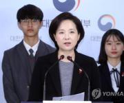 고졸 취업 지원 전방위 확대…9급공무원 문도 '활짝'