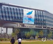 '중소·창업기업 지식재산권 육성·보호' 세종지식재산센터 개소
