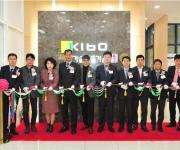 기술보증기금, 서울·인천에 기술혁신센터 마련