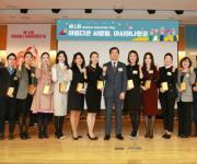 아시아나 '제1회 사회공헌의 날' 행사…사내동아리 등 시상