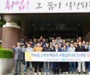 경기인력개발원, 고용부 선도인력 훈련기관 선정
