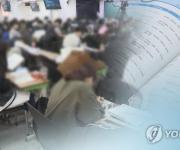 강원도 신규공무원 1천129명 채용 공고…전년보다 9.6%↑