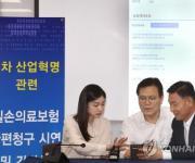 KB손보, '키오스크로 실손보험 자동청구' 시스템 도입