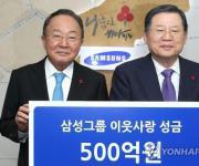 이수빈 회장, 삼성생명에서 삼성경제연구소로 이동