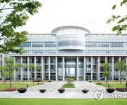 교육부, '부정 채용 의혹' 인천대 총장 등에 중징계 요구