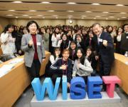 노스롭그루먼-WISET, 여학생 위한 이공계 진로 특강·체험 행사
