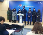 포항 청룡회관 운영업체 직원 20명 임금 1억여원 체불 물의(종합)