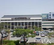 경북 경주에 2023년까지 국내 최대 수소연료전지발전소 건립