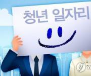 충북도, 올해 청년 일자리 1만개 창출