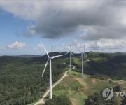 SK증권, 472억원 규모 태백풍력발전소PF 금융주선
