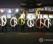 2만원대 공짜밥 먹은 조합원 '과태료 79만9천800원'