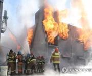 '한달에 두번꼴 화재' ESS 가동 중단에 기업 손실 '눈덩이'