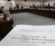 무역위, 중국·일본산 초산에틸 반덤핑 관세 5년 연장