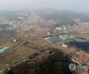 경기도, 'SK하이닉스 반도체 클러스터' 적극 지원방침