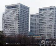 산림청, 임업직 9급 국가공무원 54명 신규 채용