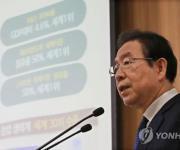 4년간 2조원 투입…서울, 한강의 기적 잇는 '창업기적' 만든다(종합)