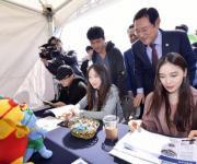 혁신도시 지역인재 채용 확대…고교·대학 공기업 취업준비 붐