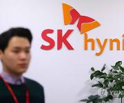 SK하이닉스 브랜드 가치 2년째 최대폭 상승