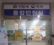 [경남소식] 혁신도시 공공기관 채용설명회…3천여명 몰려