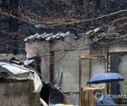 강원 산불피해 소상공인 긴급자금 대출 최대 2억원으로 확대
