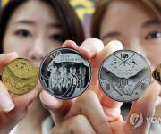 조폐공사, 임시정부 수립 100주년 기념 메달 출시