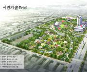 전주종합경기장 개발은 어떻게…대체시설 2023년 완공 목표