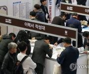 울산시, 조선업 사내협력사 채용박람회 23일 개최…250명 고용