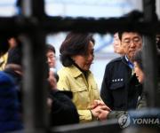 박영선 중기장관, 강원 산불 피해지역 재방문