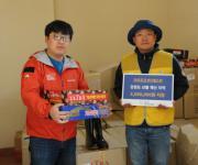 라이프오브더칠드런, 강원산불 피해민에 500만원 상당 장화 지원