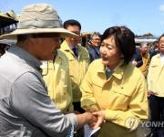 중기부, 강원 산불 피해기업에 정책자금 95억6천만원 지원