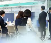 한투증권·신한금투 등 증권사 상반기 채용 '한창'