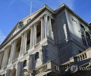 英 중앙은행, 기준금리 0.75% 동결…성장률 전망치 1.5%로 상향