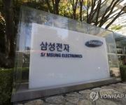 삼성전자, 동남아 첫 벤처투자…'1호'는 해외창업 성공기업