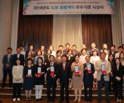 한국교직원공제회, 전자조달시스템 청렴계약 우수기관 52개 선정