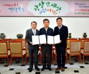 일본·베트남에 경북관광홍보사무소 운영…관광객 유치 활동