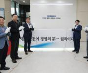 삼성전자, 반도체 협력사 대상 환경안전 전문교육 지원